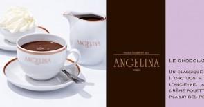 Heiß: Angelina kommt!