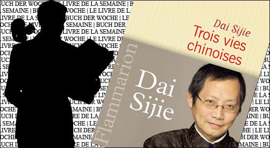Buch der Woche 10 in der französischen Buchhandlung der Galeries Lafayette Berlin