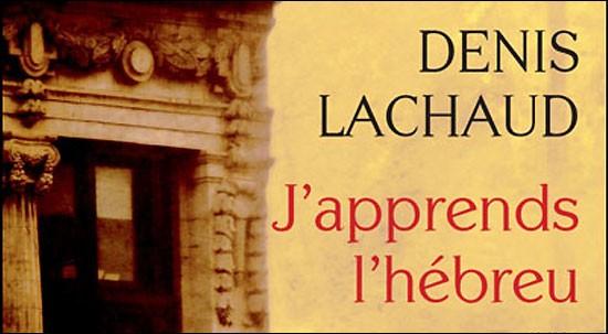 "Buchtipp: ""J'apprends l'hébreu"" von Denis Lachaud bei Lafayette Livre, Berlin"