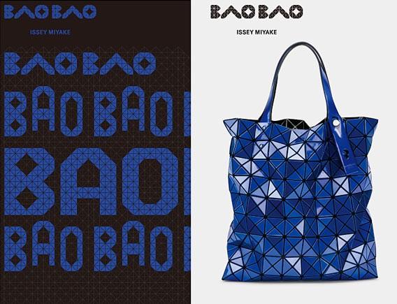 Taschen von BAO BAO ISSEY MIYAKE | Galeries Lafayette Berlin
