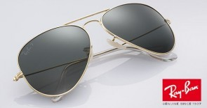Exklusiv in Berlin: Die Ray-Ban Aviator® Solid Gold Limited Edition