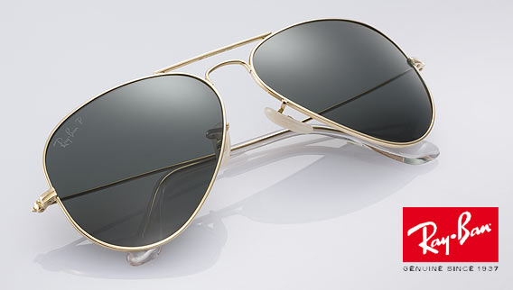 Ray-Ban Aviator Solid Gold Limited Edition | Galeries Lafayette Berlin