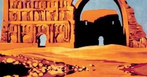 BOUSSOLE, eine magische Geschichte von Mathias Énard