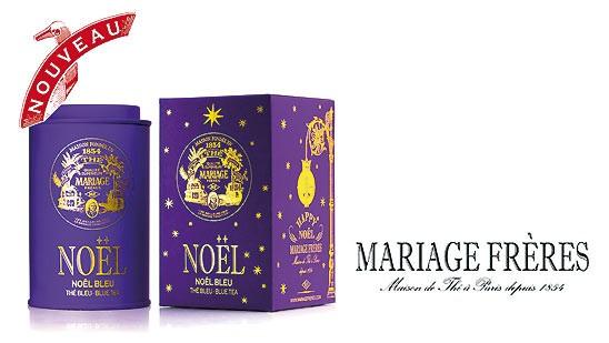 GLafayetteB15-MariageFreres-Noel-bleu