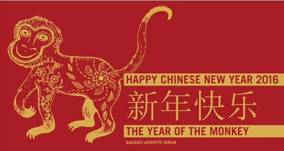 ChineseNewYear2016-YearOfTheMonkey-web