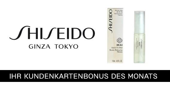 Artikel_KUKA_Shiseido_Mai